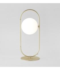 Lámpara de mesa forma redondeada acabado oro mate – Abbacus – Aromas