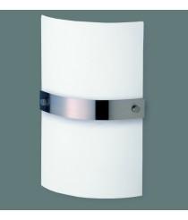 Satin nickel Wall Light with opal glass body – Milano – ACB Iluminación